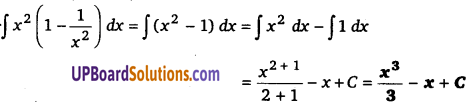 समाकलन 12th Solution Integrals Chapter 7 UP Board