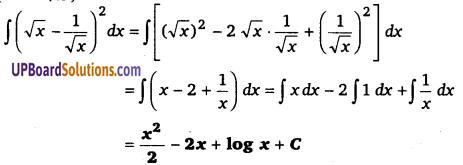 UP Board Solution Math Class 12 Integrals Chapter 7