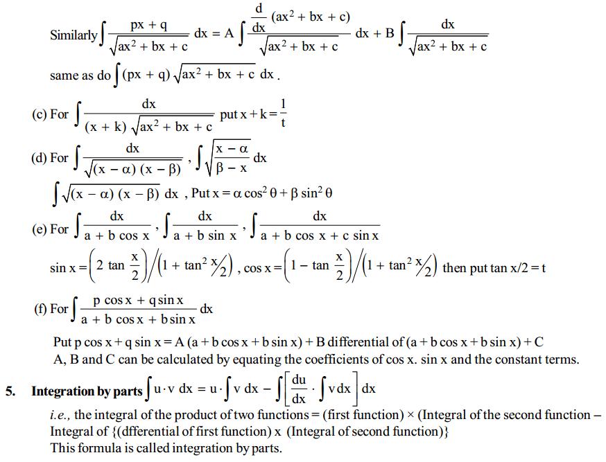 Integrals Formulas for Class 12 Q4