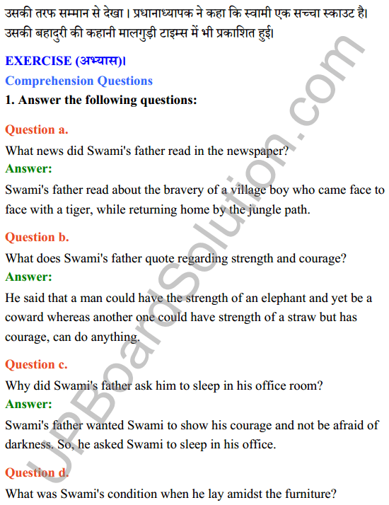 UP Board Class 8 English Solutions Rainbow Chapter 10 A Hero 3