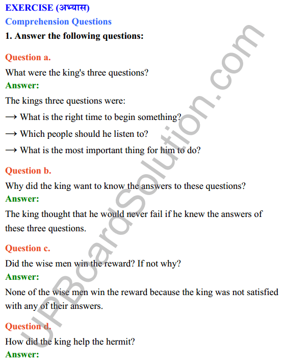 UP Board Class 8 English Solutions Rainbow Chapter 12 Three Questions 4