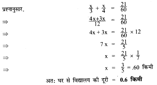 UP Board Solutions for Class 7 Maths Chapter 6 रेखीय समीकरण 34