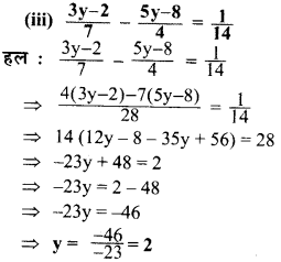 Class 7 Maths Chapter 6 In Hindi