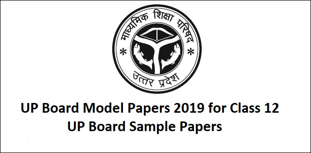 Leaked Mock Papers 2019