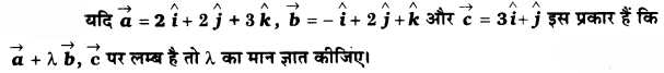UP Board Solutions for Class 12 Maths Chapter 10 Vector Algebra image 51