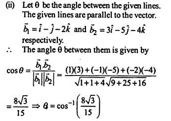 UP Board Solutions for Class 12 Maths Chapter 11 Three Dimensional Geometry image 19