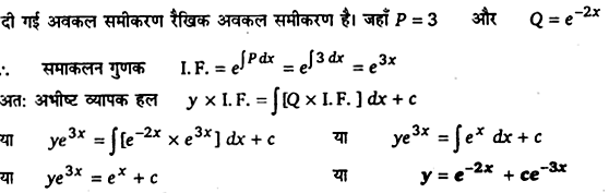 UP Board Solutions for Class 12 Maths Chapter 9 Differential Equations image 107