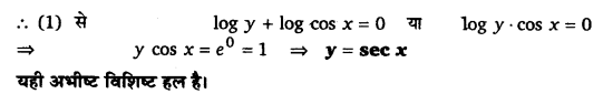 UP Board Solutions for Class 12 Maths Chapter 9 Differential Equations image 62