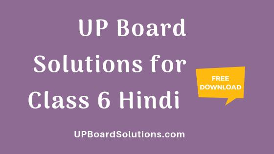 UP Board Solutions for Class 6 Hindi हिन्दी : मंजरी, महान व्यक्तिव