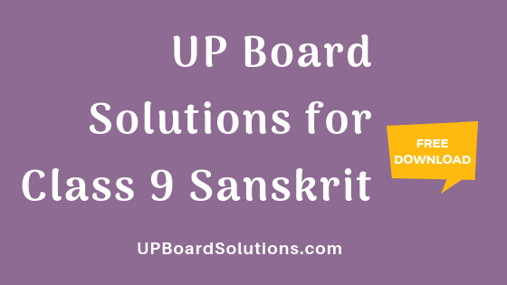 UP Board Solutions for Class 9 Sanskrit संस्कृत