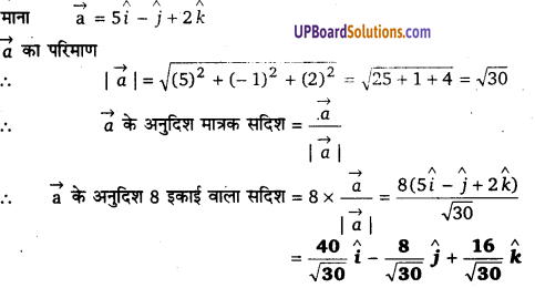 UP Board Solutions for Class 12 Maths Chapter 10 Vector Algebra image 18