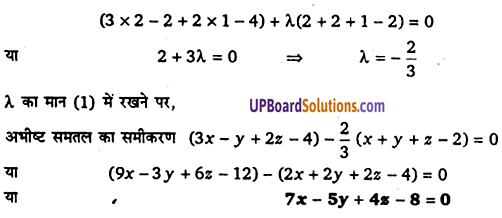UP Board Solutions for Class 12 Maths Chapter 11 Three Dimensional Geometry image 49
