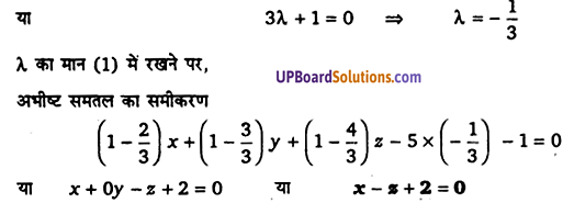 UP Board Solutions for Class 12 Maths Chapter 11 Three Dimensional Geometry image 52