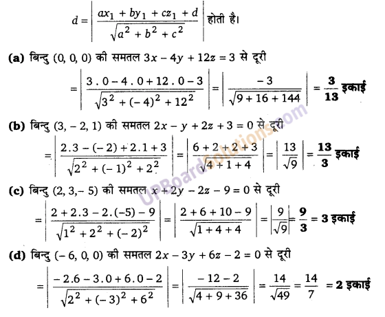 UP Board Solutions for Class 12 Maths Chapter 11 Three Dimensional Geometry image 60