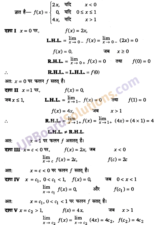 UP Board Solutions for Class 12 Maths Chapter 5 Continuity and Differentiability image 31