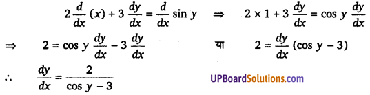 UP Board Solutions for Class 12 Maths Chapter 5 Continuity and Differentiability image 83