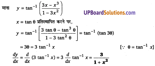 UP Board Solutions for Class 12 Maths Chapter 5 Continuity and Differentiability image 95