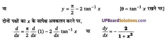 UP Board Solutions for Class 12 Maths Chapter 5 Continuity and Differentiability image 102