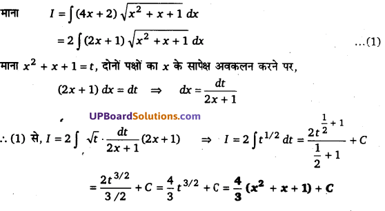 UP Board Solutions for Class 12 Maths Chapter 7 Integrals image 48