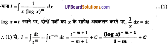 UP Board Solutions for Class 12 Maths Chapter 7 Integrals image 58
