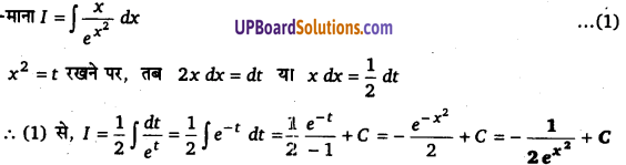 UP Board Solutions for Class 12 Maths Chapter 7 Integrals image 63