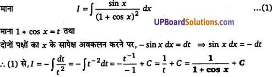 UP Board Solutions for Class 12 Maths Chapter 7 Integrals image 88