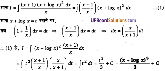 UP Board Solutions for Class 12 Maths Chapter 7 Integrals image 99