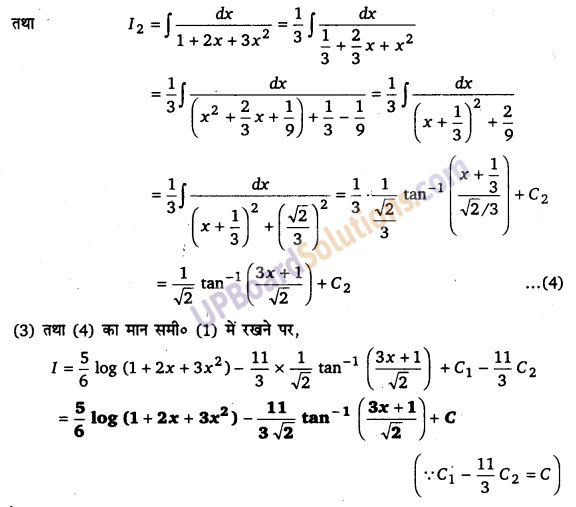 UP Board Solutions for Class 12 Maths Chapter 7 Integrals image 184