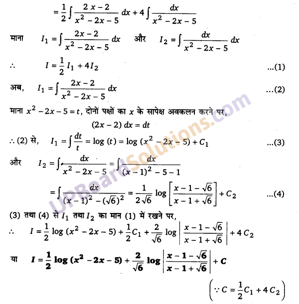 UP Board Solutions for Class 12 Maths Chapter 7 Integrals image 196