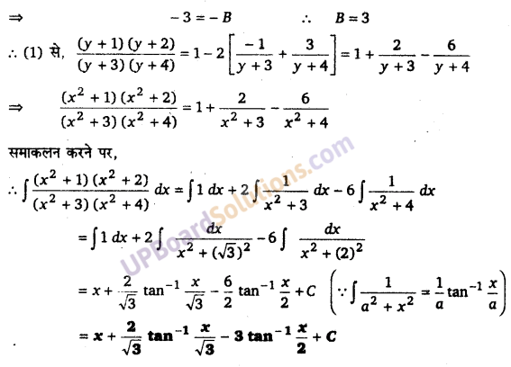 UP Board Solutions for Class 12 Maths Chapter 7 Integrals image 245