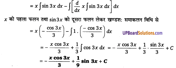 UP Board Solutions for Class 12 Maths Chapter 7 Integrals image 258
