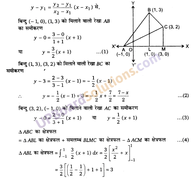 UP Board Solutions for Class 12 Maths Chapter 8 Application of Integrals image 27