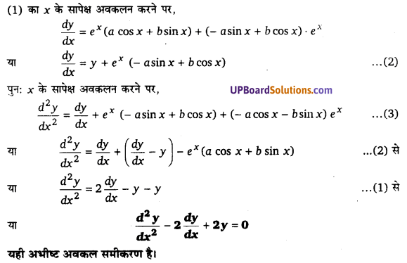UP Board Solutions for Class 12 Maths Chapter 9 Differential Equations image 22