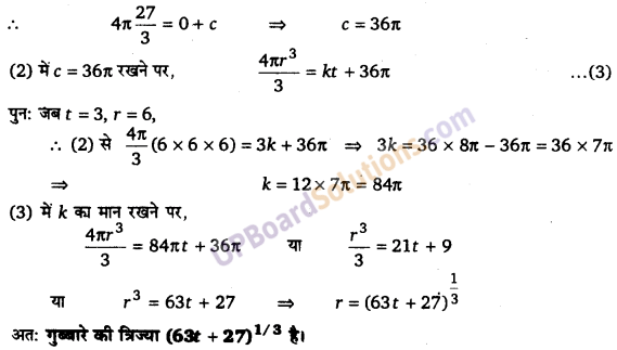 UP Board Solutions for Class 12 Maths Chapter 9 Differential Equations image 68