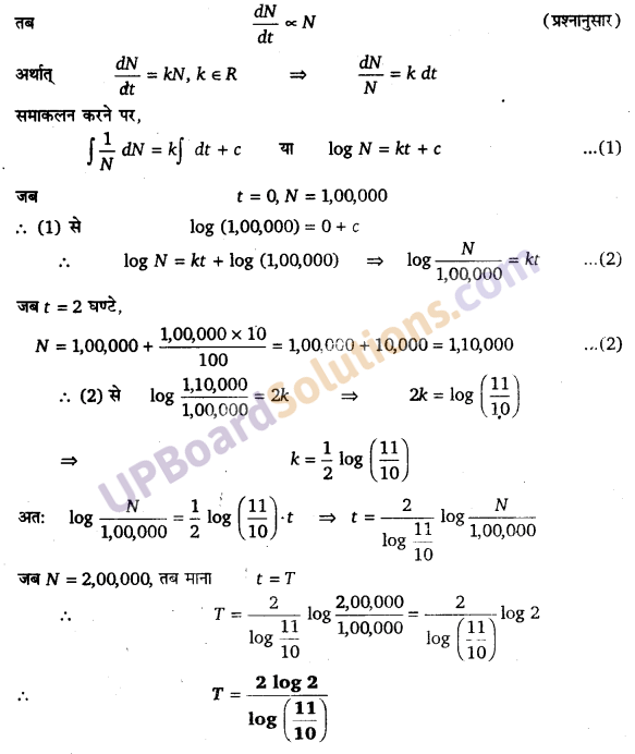 UP Board Solutions for Class 12 Maths Chapter 9 Differential Equations image 71