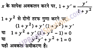 UP Board Solutions for Class 12 Maths Chapter 9 Differential Equations image 15