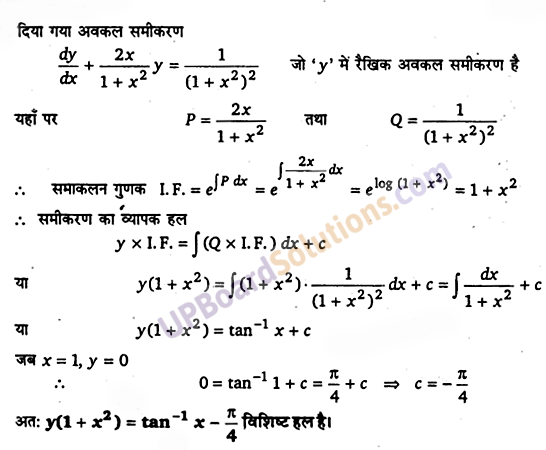 UP Board Solutions for Class 12 Maths Chapter 9 Differential Equations image 131