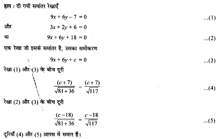 UP Board Solutions for Class 11 Maths Chapter 10 Straight Lines 21