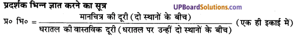UP Board Solutions for Class 11Geography Practical Work in Geography Chapter 2 Map Scale(मानचित्र मापनी) img 3