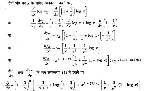 UP Board Solutions for Class 12 Maths Chapter 5 Continuity and Differentiability image 133