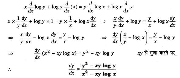 UP Board Solutions for Class 12 Maths Chapter 5 Continuity and Differentiability image 147