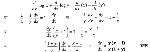UP Board Solutions for Class 12 Maths Chapter 5 Continuity and Differentiability image 149