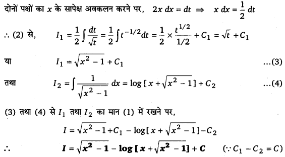 UP Board Solutions for Class 12 Maths Chapter 7 Integrals image 159