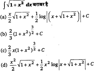 UP Board Solutions for Class 12 Maths Chapter 7 Integrals image 310