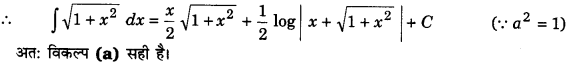 UP Board Solutions for Class 12 Maths Chapter 7 Integrals image 312