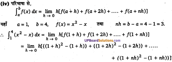 UP Board Solutions for Class 12 Maths Chapter 7 Integrals image 321