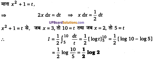 UP Board Solutions for Class 12 Maths Chapter 7 Integrals image 354