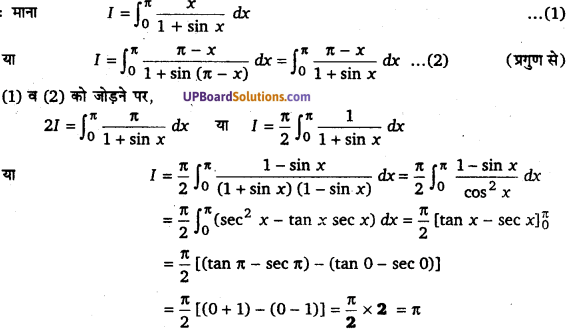 UP Board Solutions for Class 12 Maths Chapter 7 Integrals image 423
