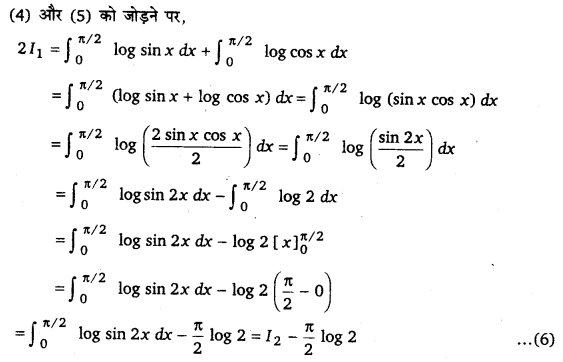 UP Board Solutions for Class 12 Maths Chapter 7 Integrals image 432