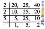 UP Board Class 6 Math Chapter 3 लघुत्तम समापवर्त्य एवं महत्तम समापवर्तक Chapter 10